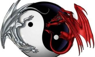 Yin ve Yang