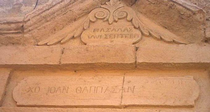 Karamanlılar Anadolu'nun Kaybolan Ortodoks Türkleri