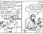 Doktor…