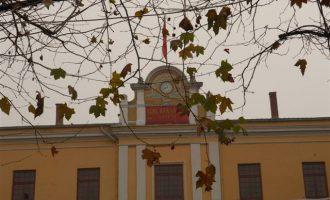 Galatasaray Lisesi Tarihi Üzerine…